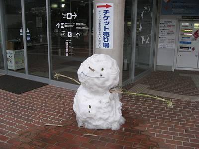 長崎ペンギン水族館の雪だるま