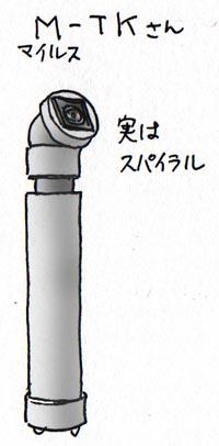 塩ビ管オフ会M-TK