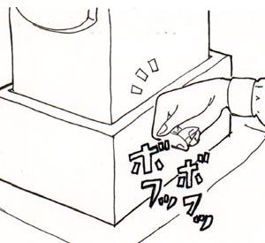 tataku.jpg