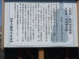 浜川砲台 解説