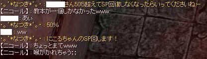022809.jpg