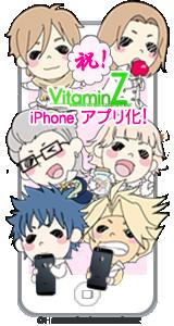 vitaminz-bana.png