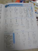 トモ宿題_20100823004228
