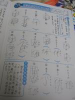 トモ宿題20100823004059