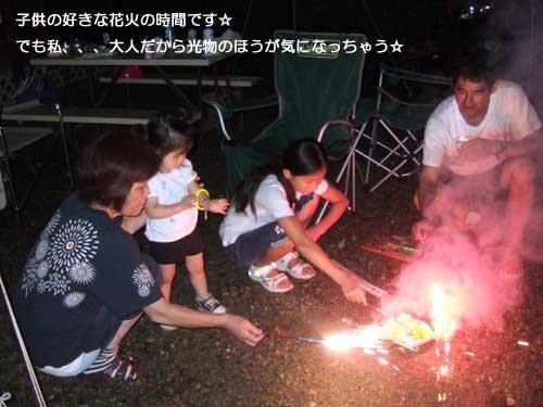10_11_8.jpg
