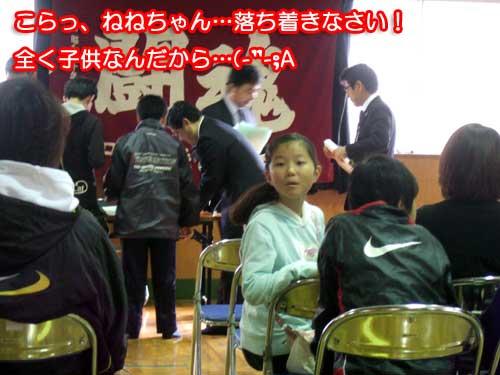 11_11_20.jpg