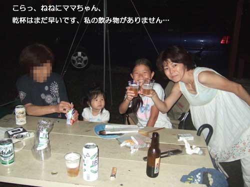 21_11_8.jpg