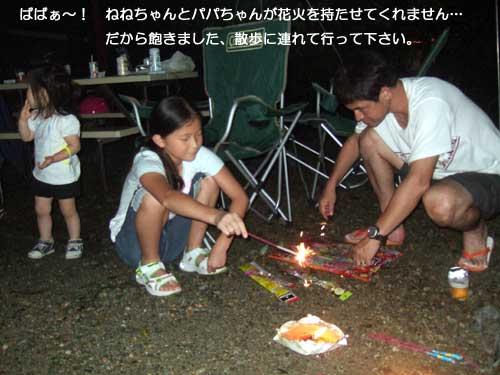 22_11_8.jpg