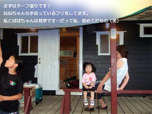 2_11_8.jpg