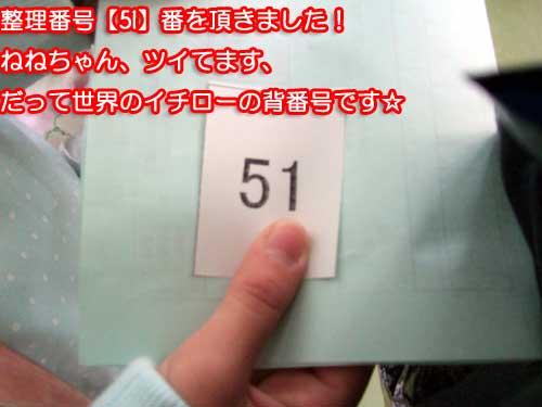 7_11_20.jpg