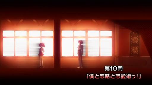 バカテス第10話