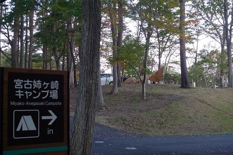 2014-10キャンプ38