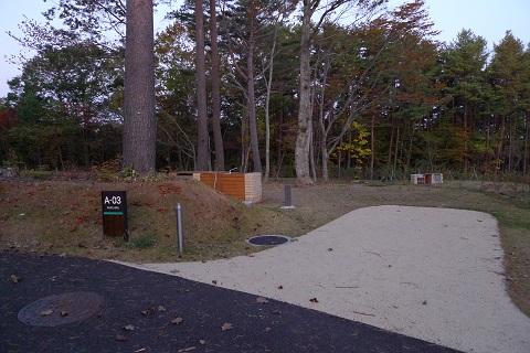 2014-10キャンプ41