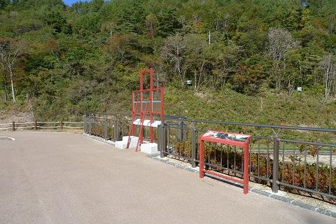2014-10キャンプ106