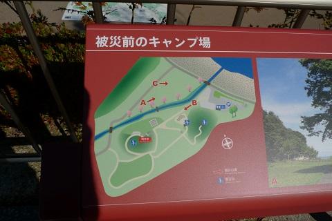 2014-10キャンプ108