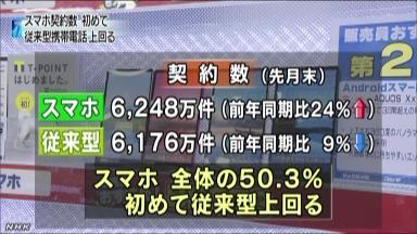 https://blog-imgs-47-origin.fc2.com/o/u/g/ougijirou/_k10058274011_1410301703_1410301708_01.jpg