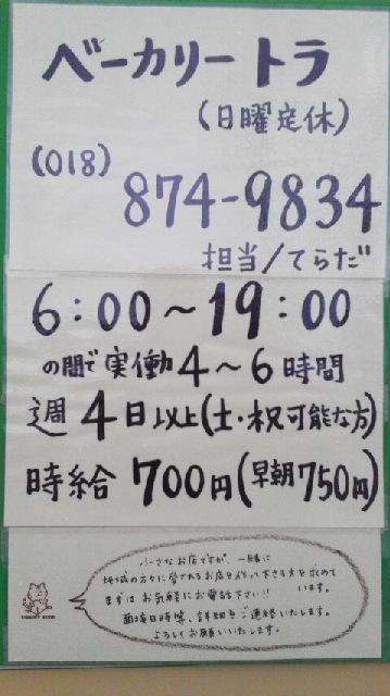 2011111616070000.jpg