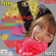 AKB48「ヘビーローテーション」③