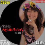 AKB48「ヘビーローテーション」②