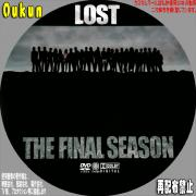 LOST THE FINAL SEASON③