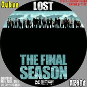 LOST THE FINAL SEASON②