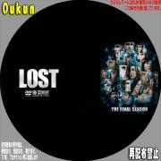 LOST THE FINAL SEASON①