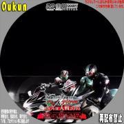 仮面ライダー×仮面ライダー W(ダブル)&ディケイド MOVIE大戦2010デレクターズカット①