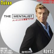 THE MENTALIST①