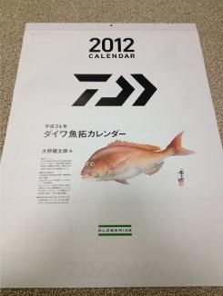 20111229-2.jpg