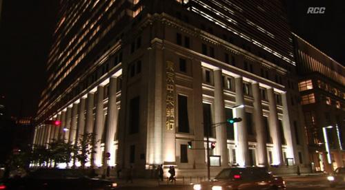 東京中央銀行kai