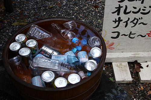 nagahama_006.jpg