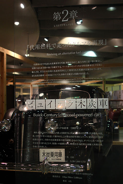toyotamuseum_009.jpg