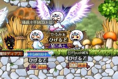 Maple130121_014848.jpg