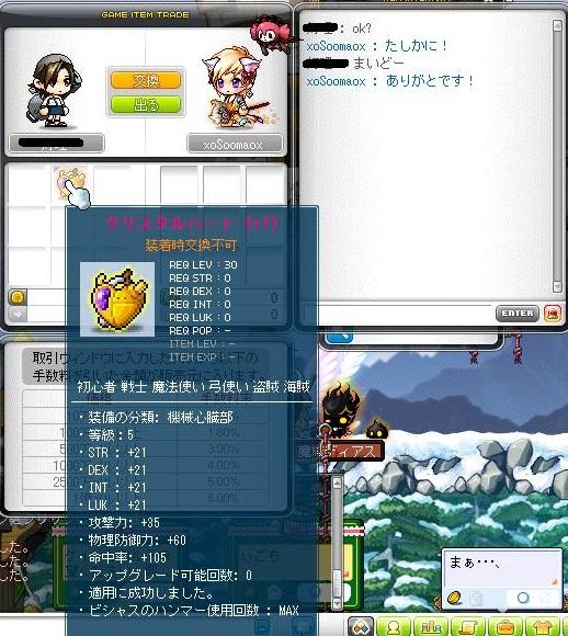 Maple130205_151611.jpg