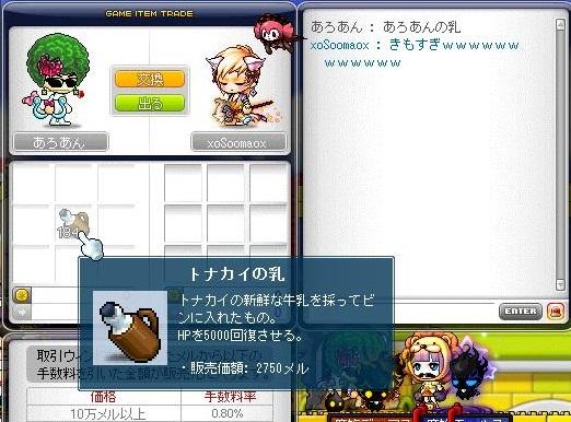 Maple130208_225325.jpg