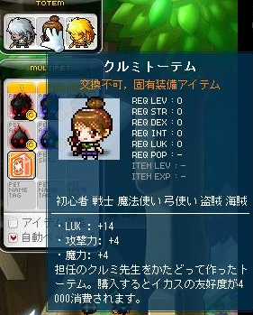 Maple130223_193841.jpg