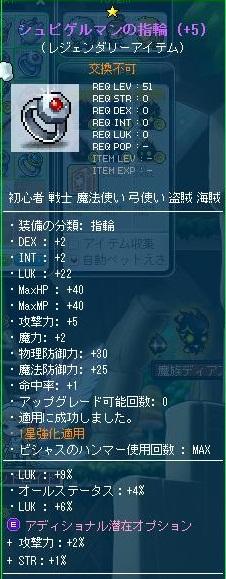 Maple130223_193848.jpg