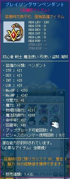 Maple130224_211738.jpg