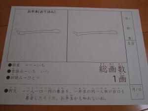 PA274207.jpg