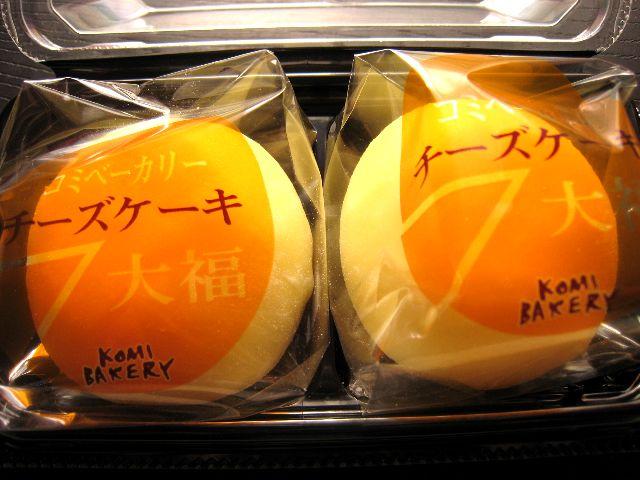 チーズケーキ大福