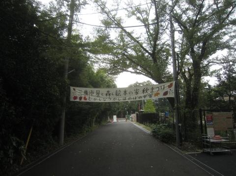 20131019読み聞かせ1