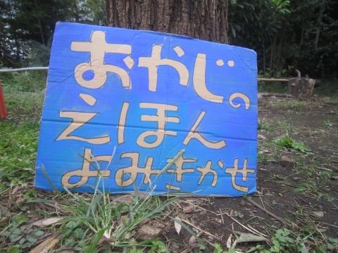 20131019読み聞かせ2