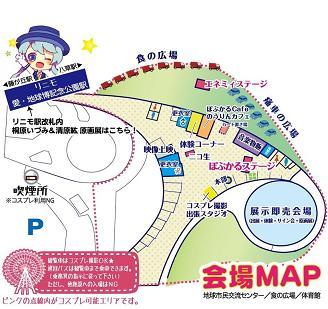 コピー ~ 会場MAP