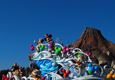 Disney1b.jpg