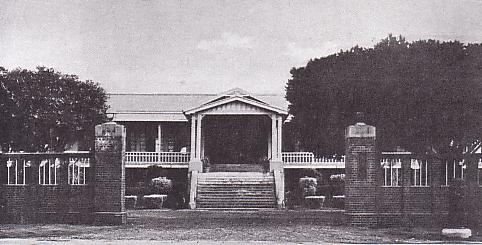 The_Headquarters_of_the_South_Pacific_Mandate.jpg