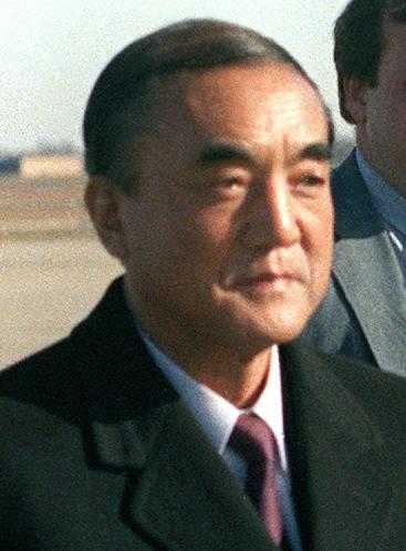 Yasuhiro_Nakasone_in_Andrews_cropped.jpg