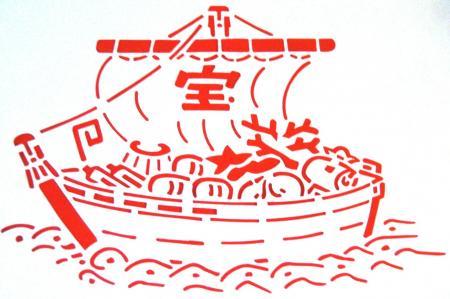 絹絵 宝船