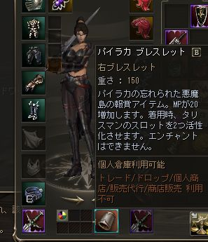 20140930-3.jpg