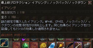 20140931-1.jpg
