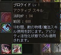 20141006-5.jpg